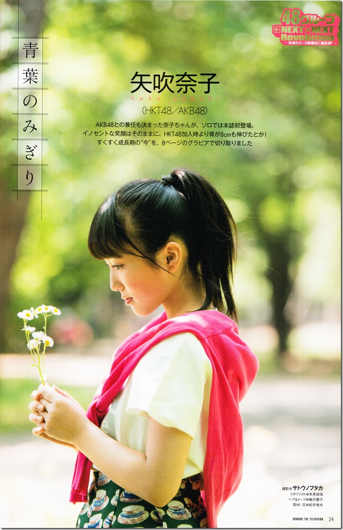 GRAVURE THE TELEVISION Vol.40 June 2nd, 2015 issue featuring Covergirl Miyawaki Sakura (26)
