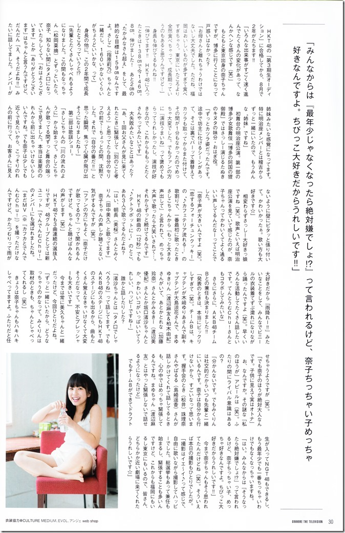GRAVURE THE TELEVISION Vol.40 June 2nd, 2015 issue featuring Covergirl Miyawaki Sakura (32)