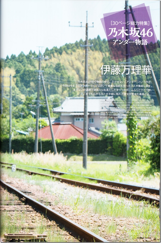 GRAVURE THE TELEVISION Vol.40 June 2nd, 2015 issue featuring Covergirl Miyawaki Sakura (34)