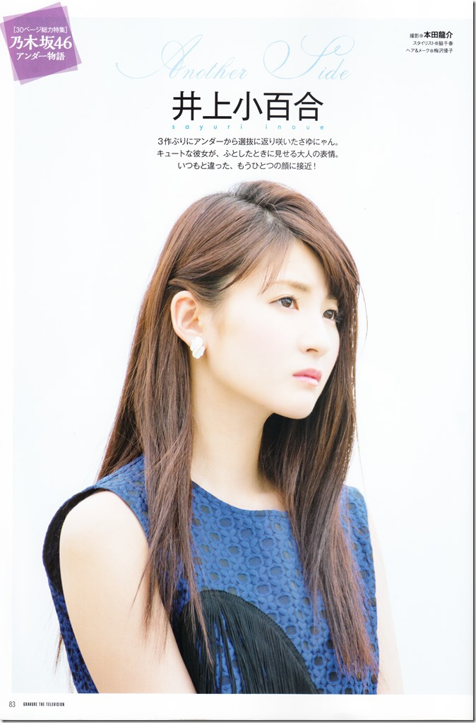 GRAVURE THE TELEVISION Vol.40 June 2nd, 2015 issue featuring Covergirl Miyawaki Sakura (43)