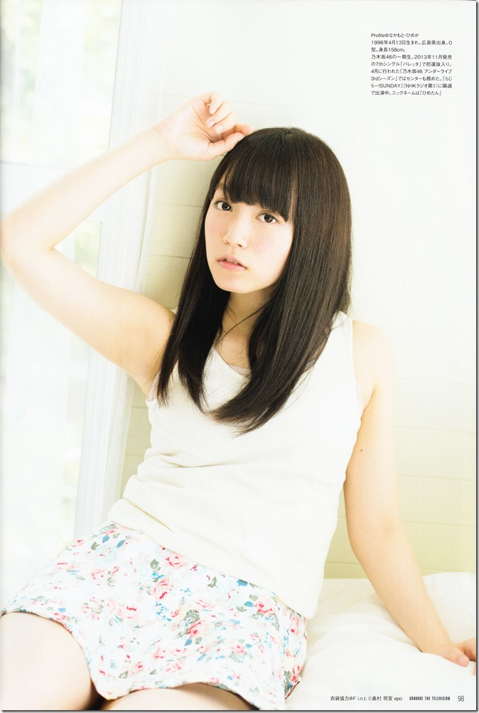 GRAVURE THE TELEVISION Vol.40 June 2nd, 2015 issue featuring Covergirl Miyawaki Sakura (58)
