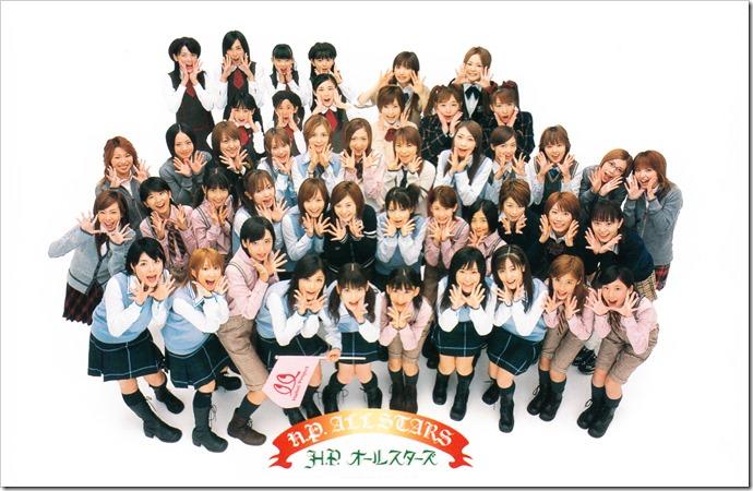 H.P ALL STARS 2004 Shuffle Unit