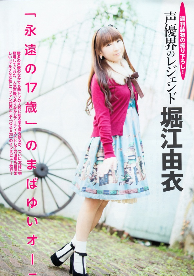 Horie Yui in FLASH (1)