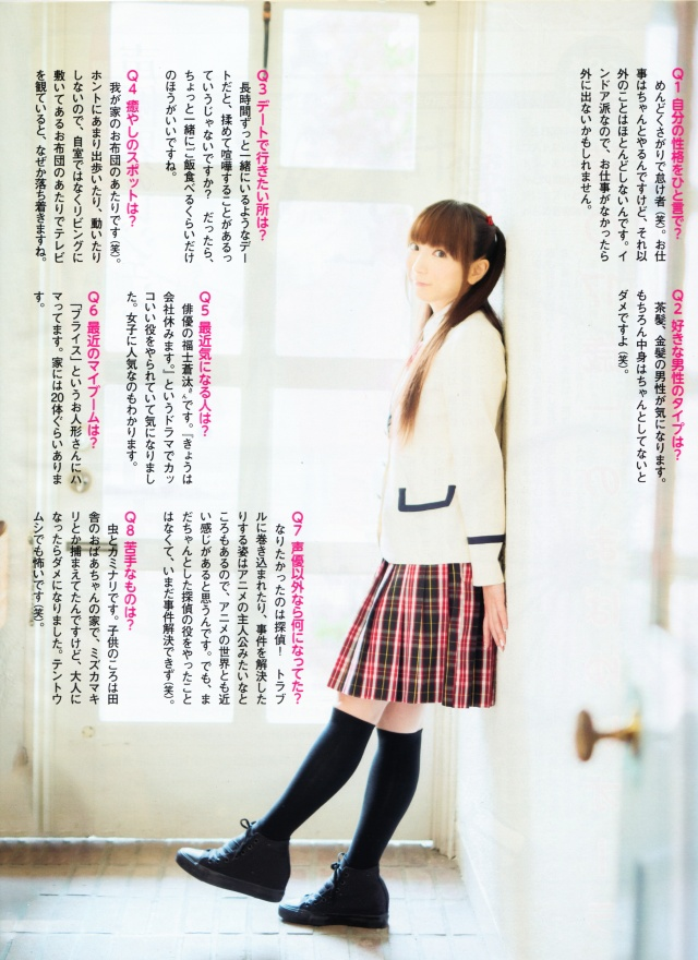 Horie Yui in FLASH (2)