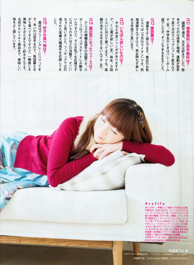Horie Yui in FLASH (4)