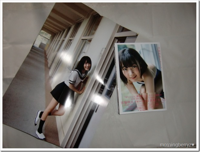 Miyawaki Sakura first shashinshuu SAKURA with two~sided poster