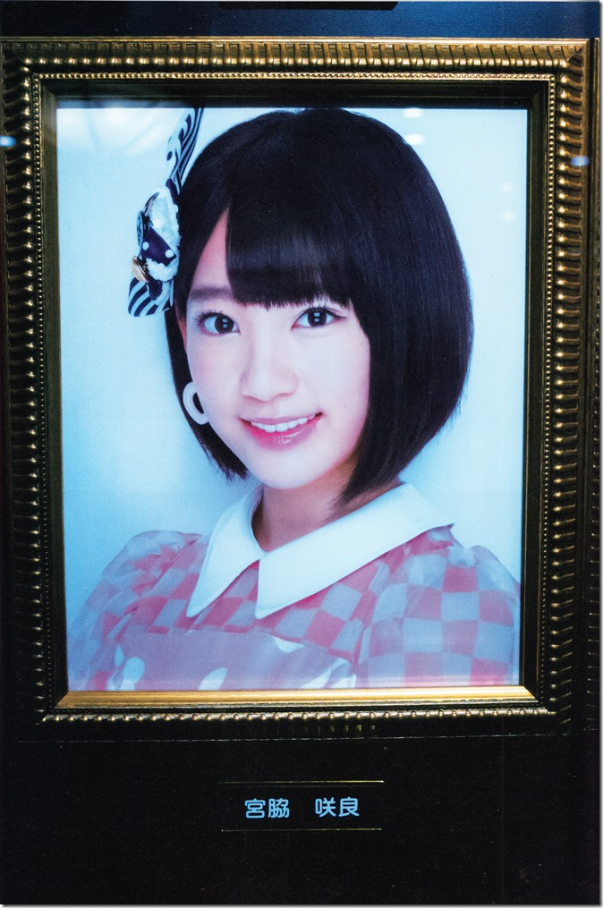 Miyawaki Sakura SAKURA shashinshuu (118)