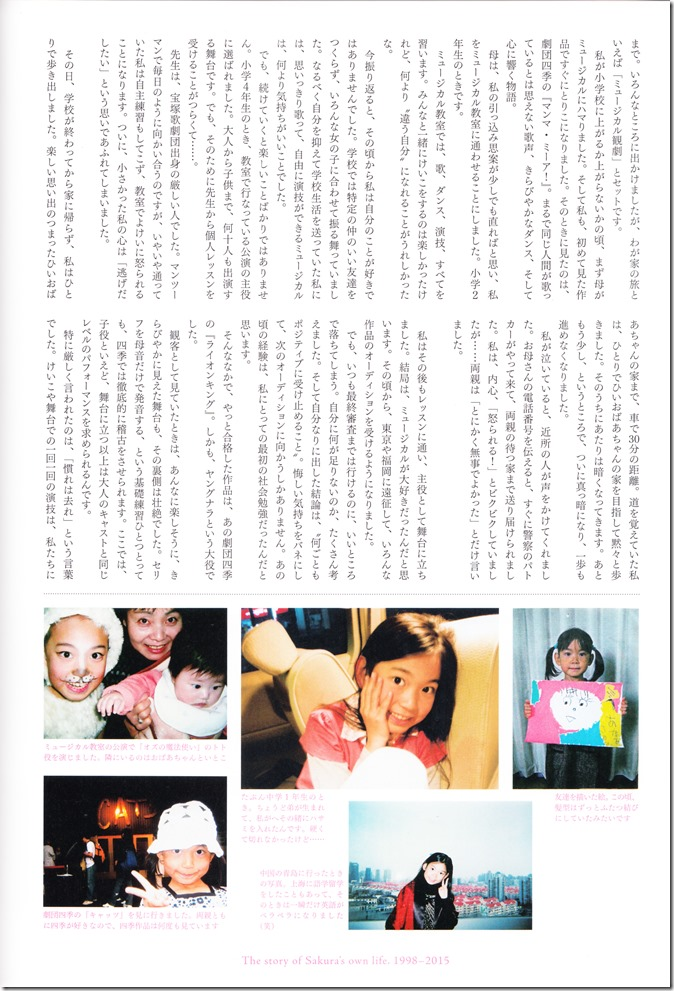 Miyawaki Sakura SAKURA shashinshuu (142)