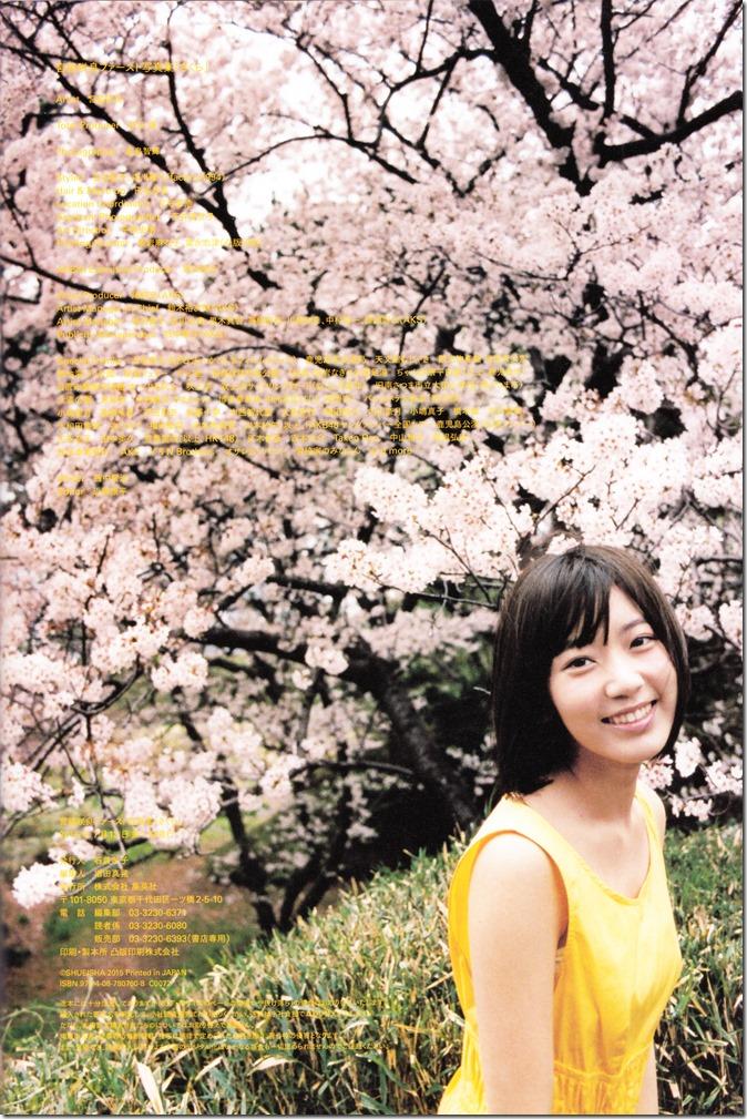 Miyawaki Sakura SAKURA shashinshuu (146)