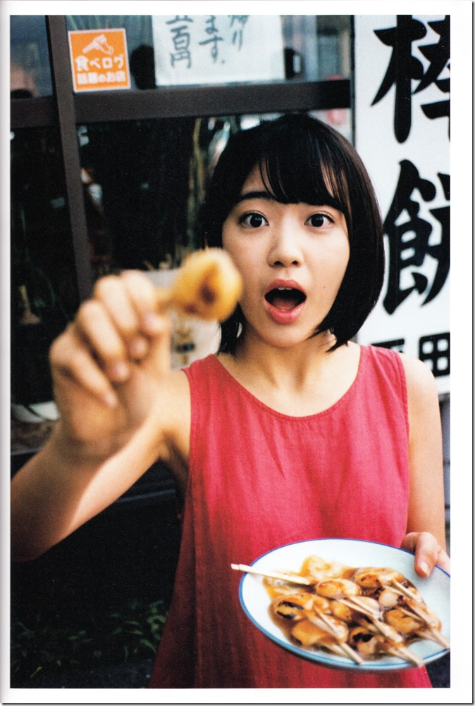 Miyawaki Sakura SAKURA shashinshuu (96)