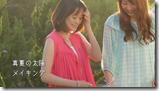 Ohara Sakurako in mv making.. (18)