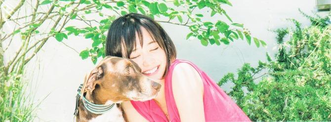 Ohara Sakurako Manatsu no Taiyou (2)