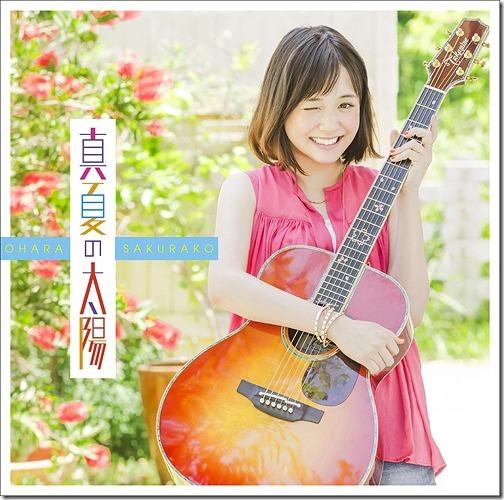 Ohara Sakurako Manatsu no Taiyou RE