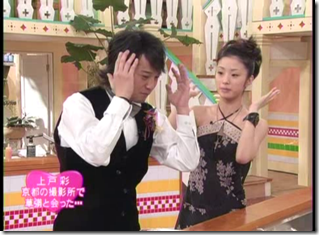 Ueto Aya on Smap Bistro.. (12)