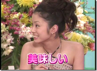 Ueto Aya on Smap Bistro.. (22)