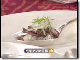 Ueto Aya on Smap Bistro.. (40)