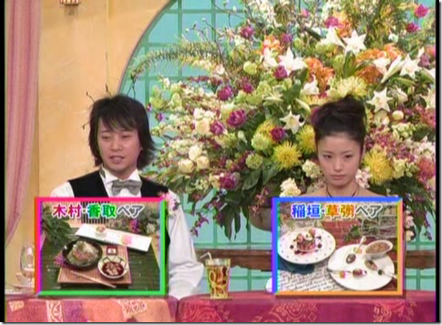 Ueto Aya on Smap Bistro.. (60)