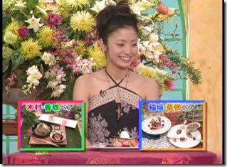 Ueto Aya on Smap Bistro.. (61)