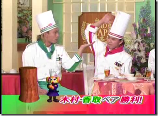 Ueto Aya on Smap Bistro.. (62)