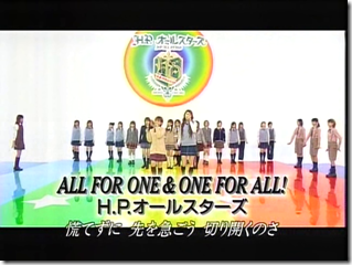Utaban featuring the Hello Project All Stars (53)