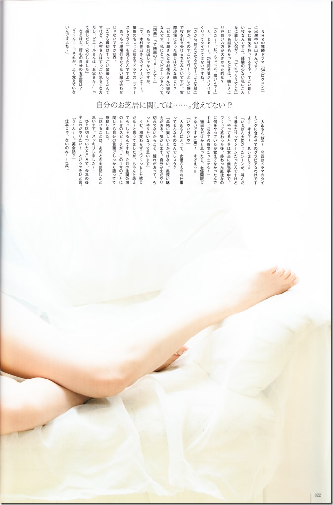 UTB Vol.230 June 2015 issue featuring Covergirl Miyawaki Sakura (22)