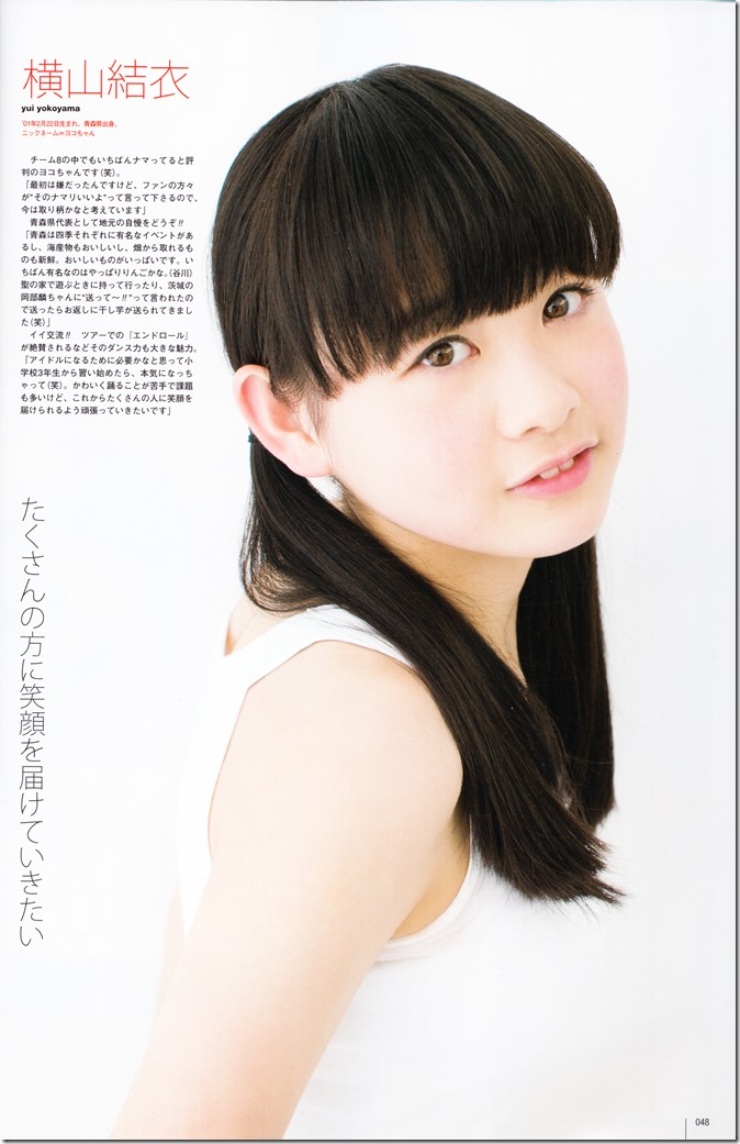 UTB Vol.230 June 2015 issue featuring Covergirl Miyawaki Sakura (28)