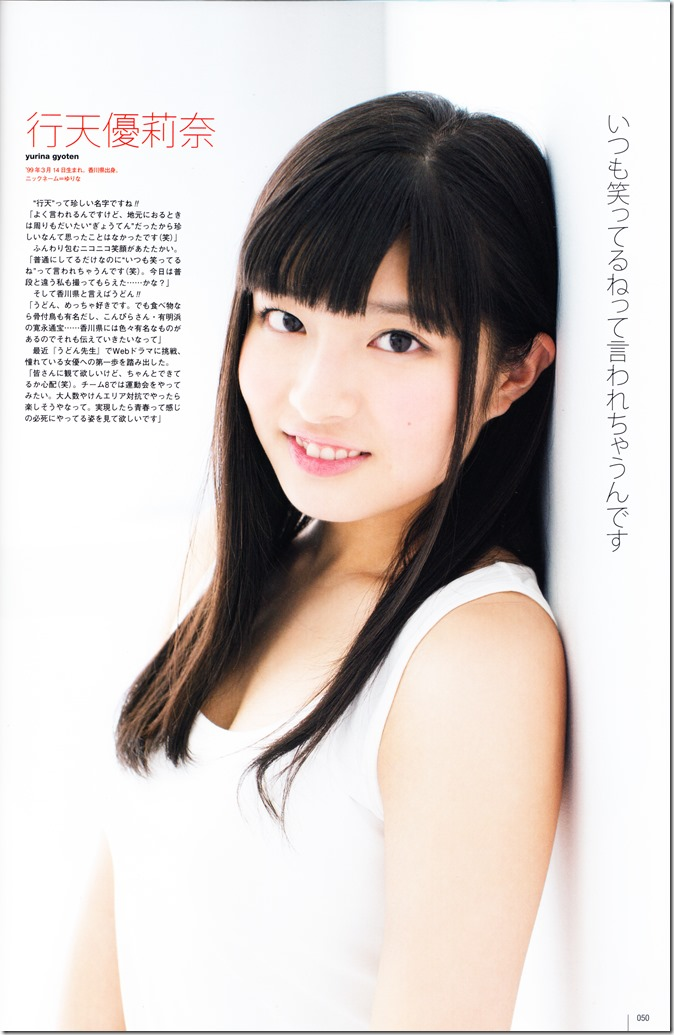 UTB Vol.230 June 2015 issue featuring Covergirl Miyawaki Sakura (30)