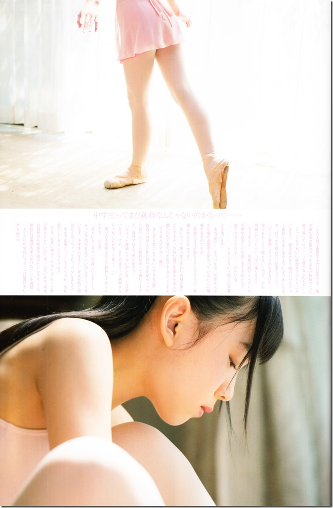 UTB Vol.230 June 2015 issue featuring Covergirl Miyawaki Sakura (39)
