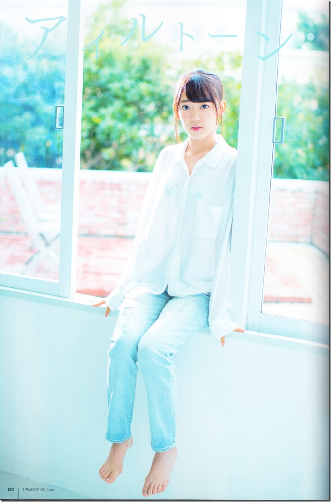 UTB Vol.230 June 2015 issue featuring Covergirl Miyawaki Sakura (3)