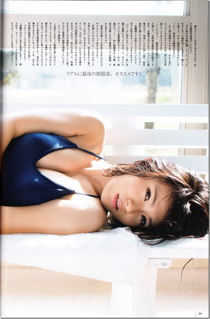 UTB Vol.230 June 2015 issue featuring Covergirl Miyawaki Sakura (46)