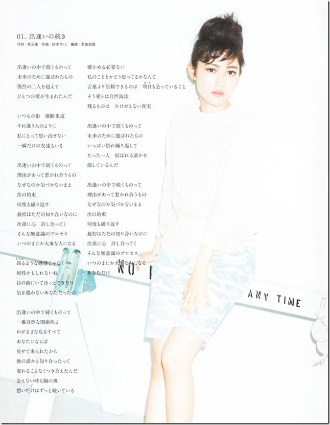Watanabe Mayu Deai no tsuzuki (11)