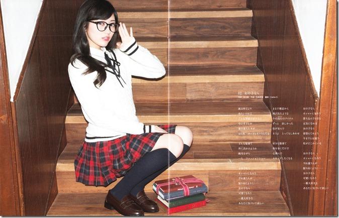 Watanabe Mayu Deai no tsuzuki (17)