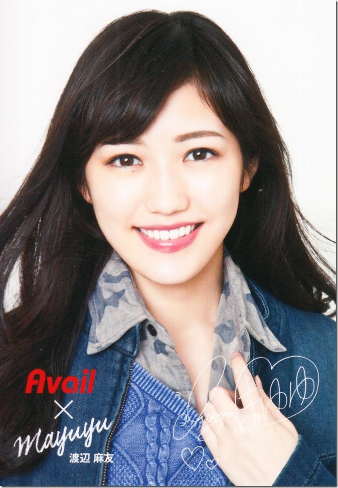 Watanabe Mayu Deai no tsuzuki (1)