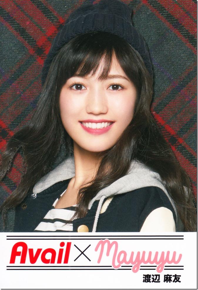 Watanabe Mayu Deai no tsuzuki (2)