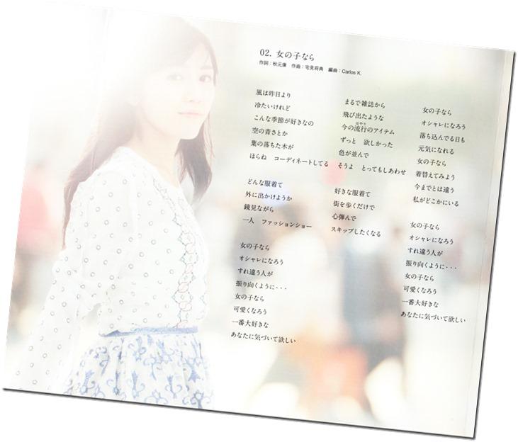 Watanabe Mayu Deai no tsuzuki (30)