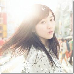 Watanabe Mayu Deai no tsuzuki (35)