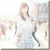 Watanabe Mayu Deai no tsuzuki (37)