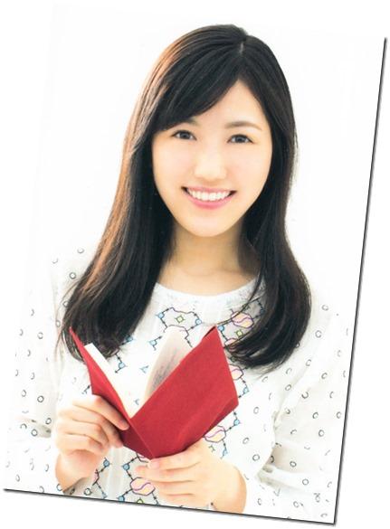 Watanabe Mayu Deai no tsuzuki (4)