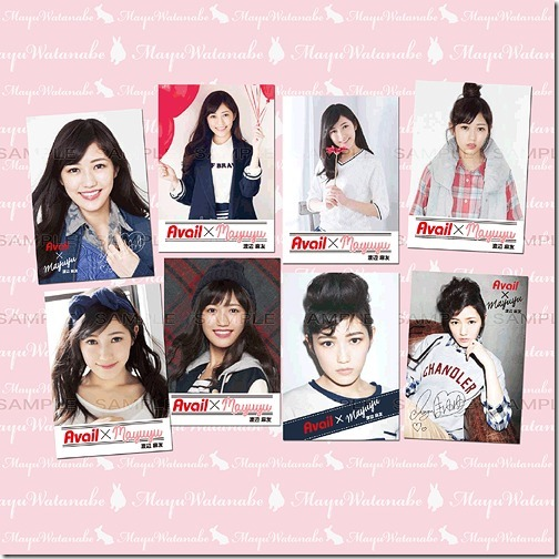 Watanabe Mayu Deai no tsuzuki first press Avail cards....