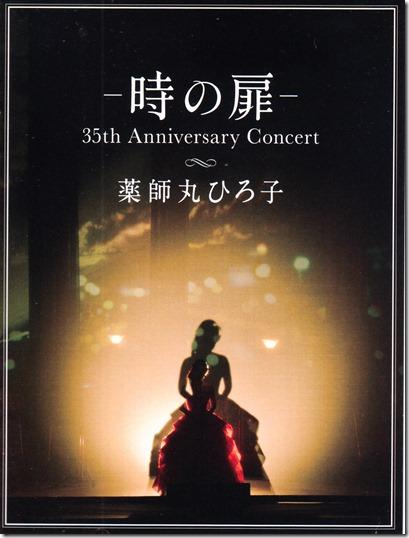Yakushimaru Hiroko 35th Anniversary Concert Toki no Tobira (1)