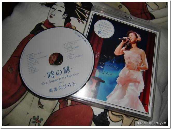 Yakushimaru Hiroko 35th Anniversary Concert Toki no Tobira Blu-ray version