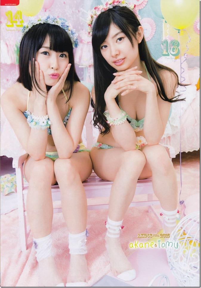 AKB48 Mizugi Surprise Announcement 2015 mook (13)