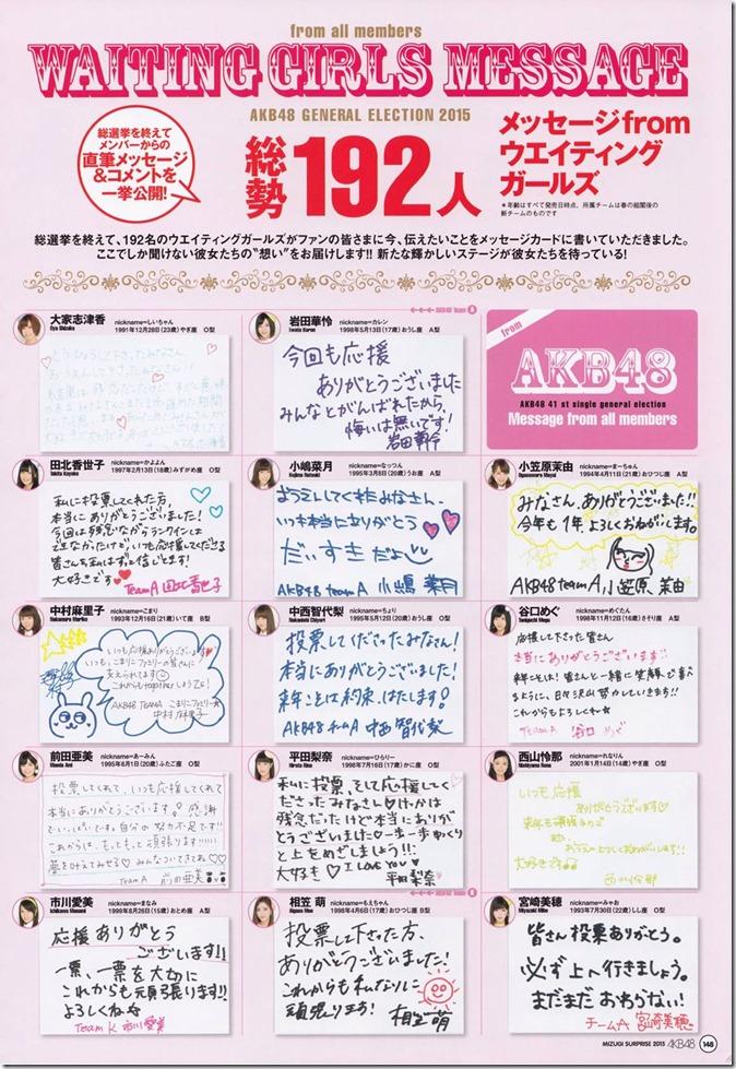 AKB48 Mizugi Surprise Announcement 2015 mook (144)