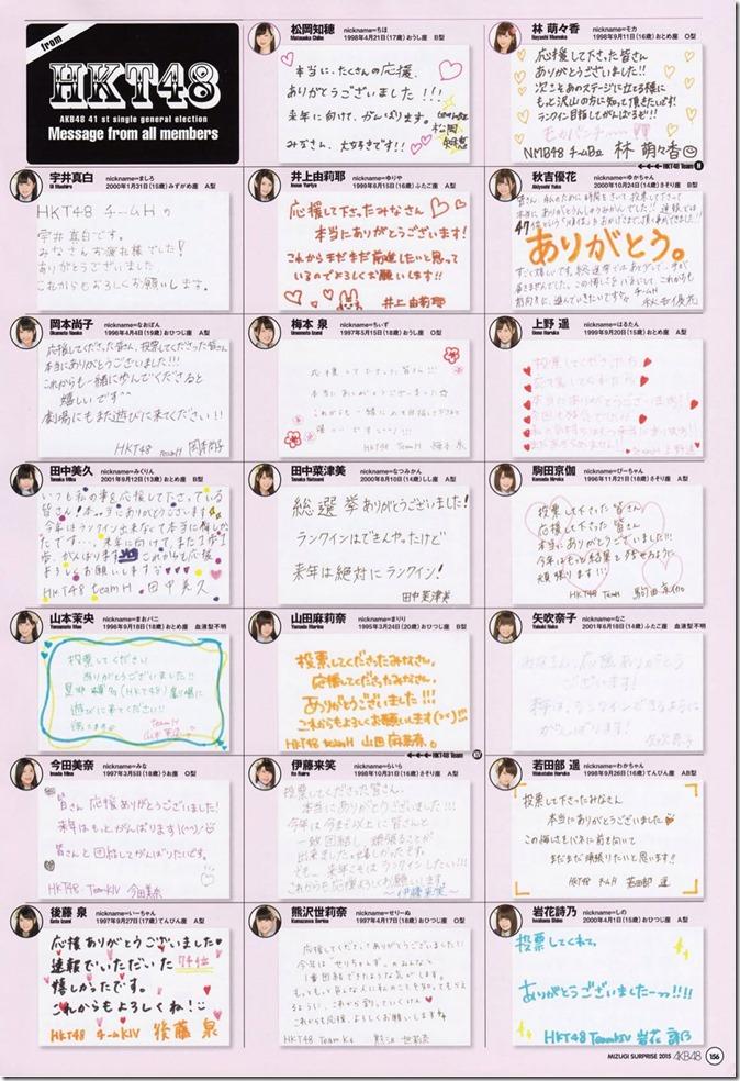 AKB48 Mizugi Surprise Announcement 2015 mook (152)