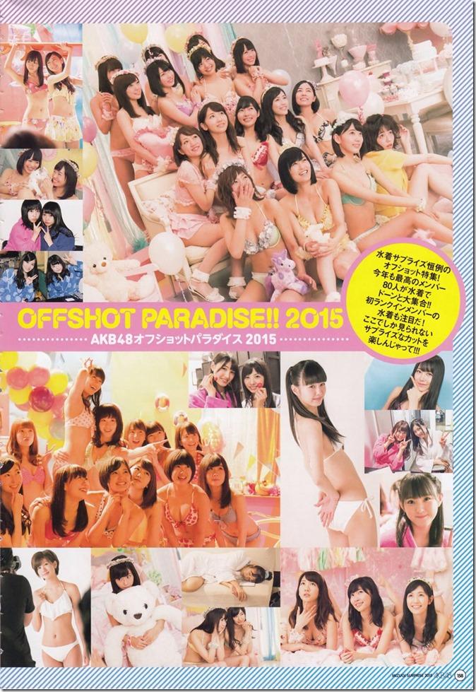 AKB48 Mizugi Surprise Announcement 2015 mook (154)