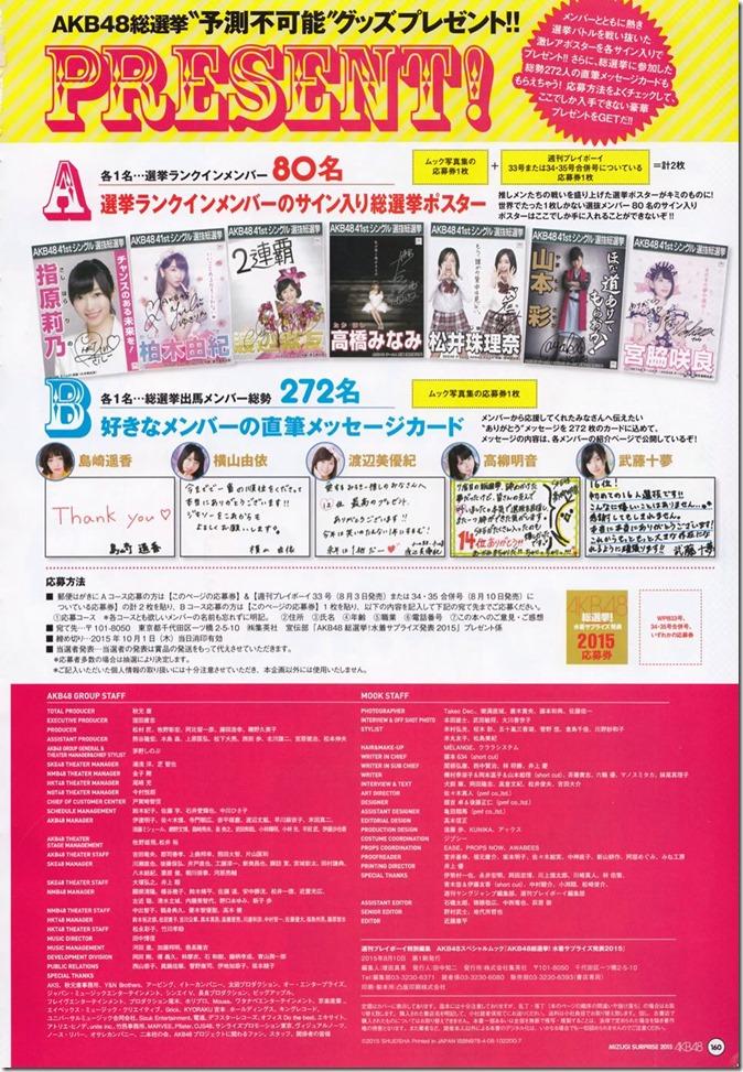 AKB48 Mizugi Surprise Announcement 2015 mook (156)