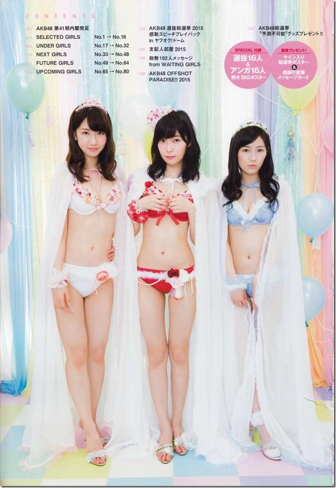 AKB48 Mizugi Surprise Announcement 2015 mook (157)