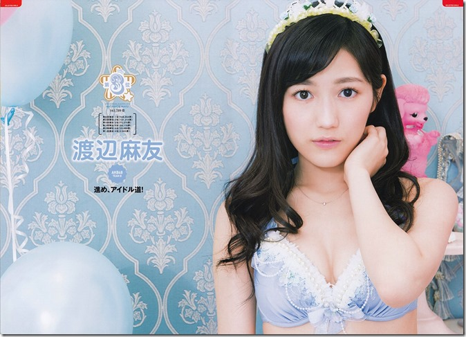 AKB48 Mizugi Surprise Announcement 2015 mook (24)