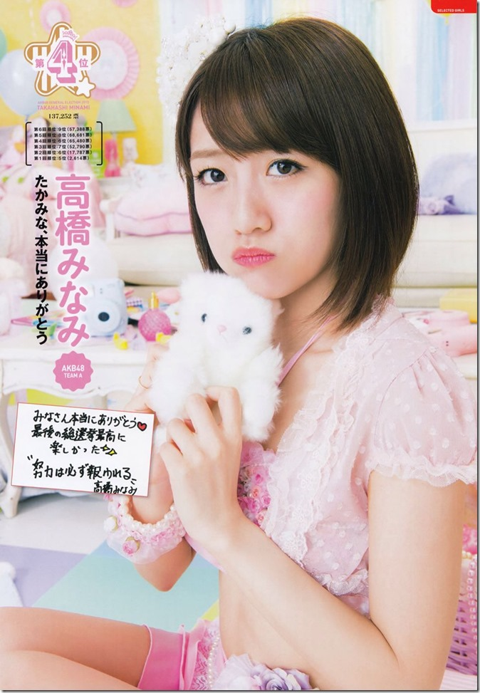 AKB48 Mizugi Surprise Announcement 2015 mook (27)