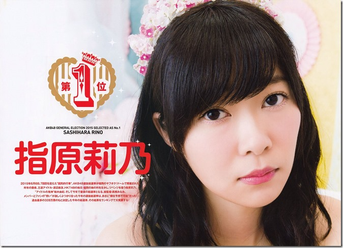AKB48 Mizugi Surprise Announcement 2015 mook (2)